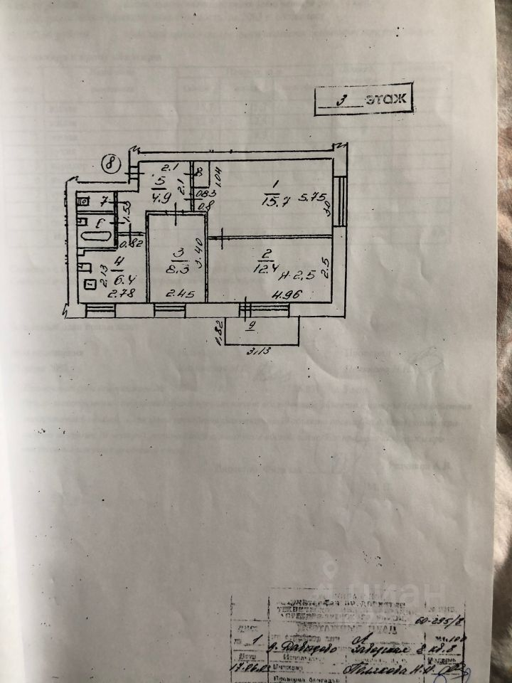 Продажа трёхкомнатной квартиры деревня Давыдово, Заводская улица 8, цена 2150000 рублей, 2021 год объявление №617972 на megabaz.ru
