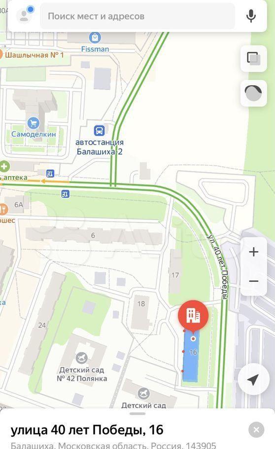 Аренда однокомнатной квартиры Балашиха, улица 40 лет Победы 16, цена 22000 рублей, 2021 год объявление №1366459 на megabaz.ru