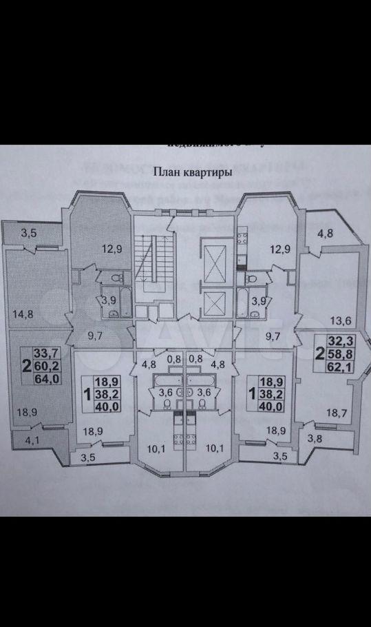 Продажа двухкомнатной квартиры село Немчиновка, метро Молодежная, Советский проспект 102, цена 16100000 рублей, 2021 год объявление №603508 на megabaz.ru