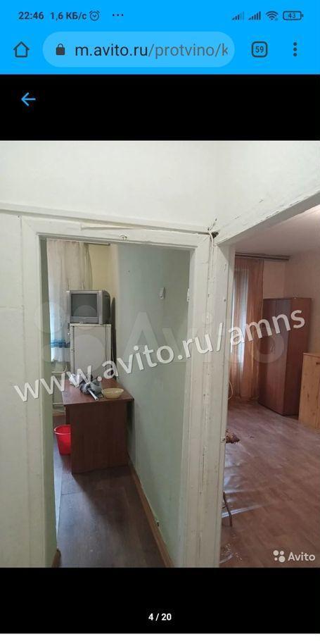 Продажа однокомнатной квартиры Протвино, Молодёжный проезд 4, цена 1900000 рублей, 2021 год объявление №648374 на megabaz.ru