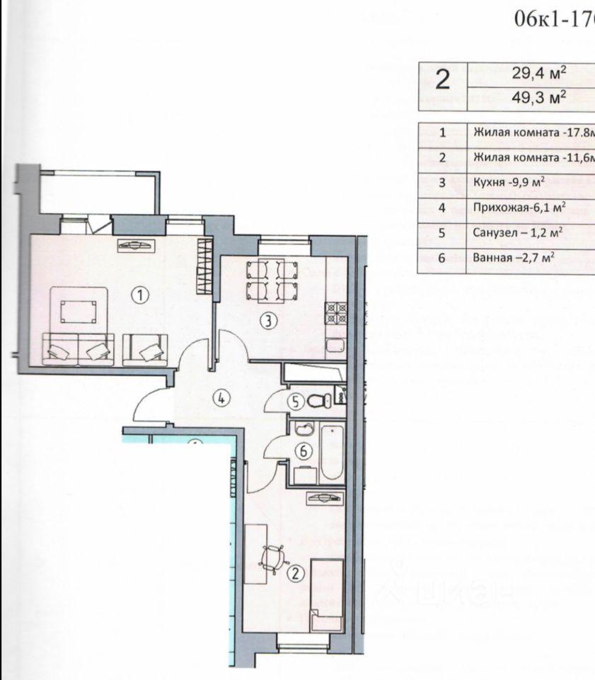 Аренда двухкомнатной квартиры Химки, улица Германа Титова 10А, цена 38000 рублей, 2021 год объявление №1386482 на megabaz.ru