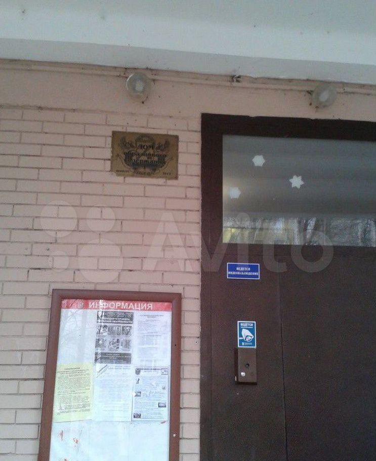 Продажа комнаты Москва, метро Аннино, Востряковский проезд 15к5, цена 2000000 рублей, 2021 год объявление №606382 на megabaz.ru