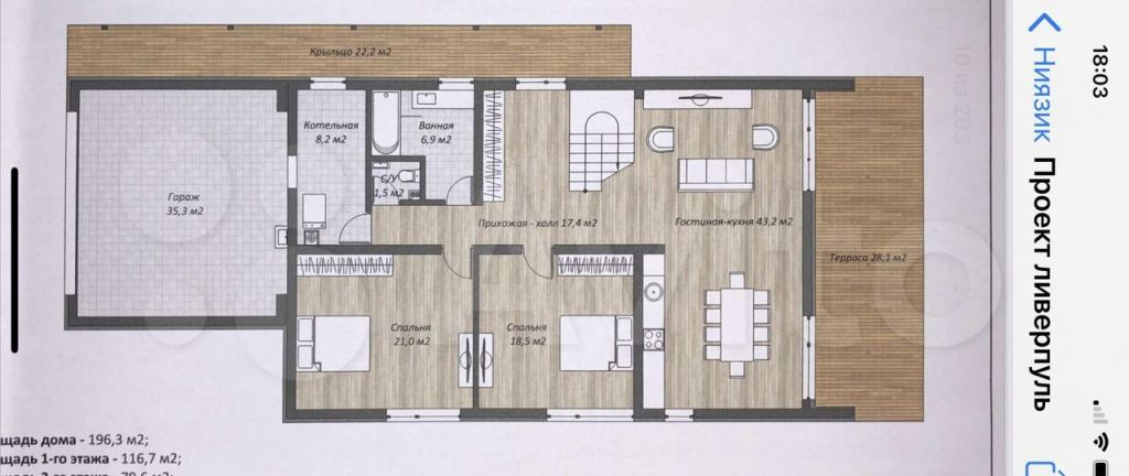 Продажа дома деревня Кашино, цена 8900000 рублей, 2021 год объявление №621362 на megabaz.ru