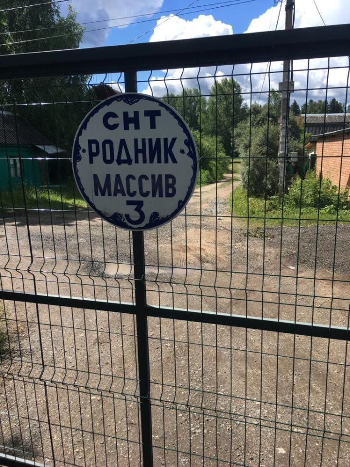 Продажа дома СНТ Родник, цена 2500000 рублей, 2021 год объявление №648935 на megabaz.ru