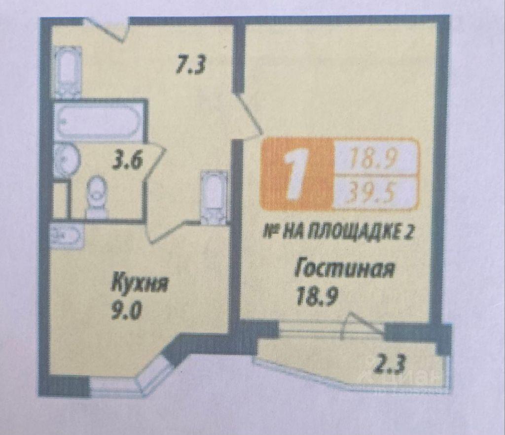 Аренда однокомнатной квартиры Москва, метро Нагорная, Электролитный проезд 16к4, цена 52000 рублей, 2021 год объявление №1428825 на megabaz.ru