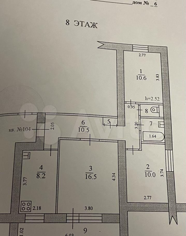 Продажа трёхкомнатной квартиры Щелково, Пустовская улица 6, цена 6799000 рублей, 2021 год объявление №597726 на megabaz.ru
