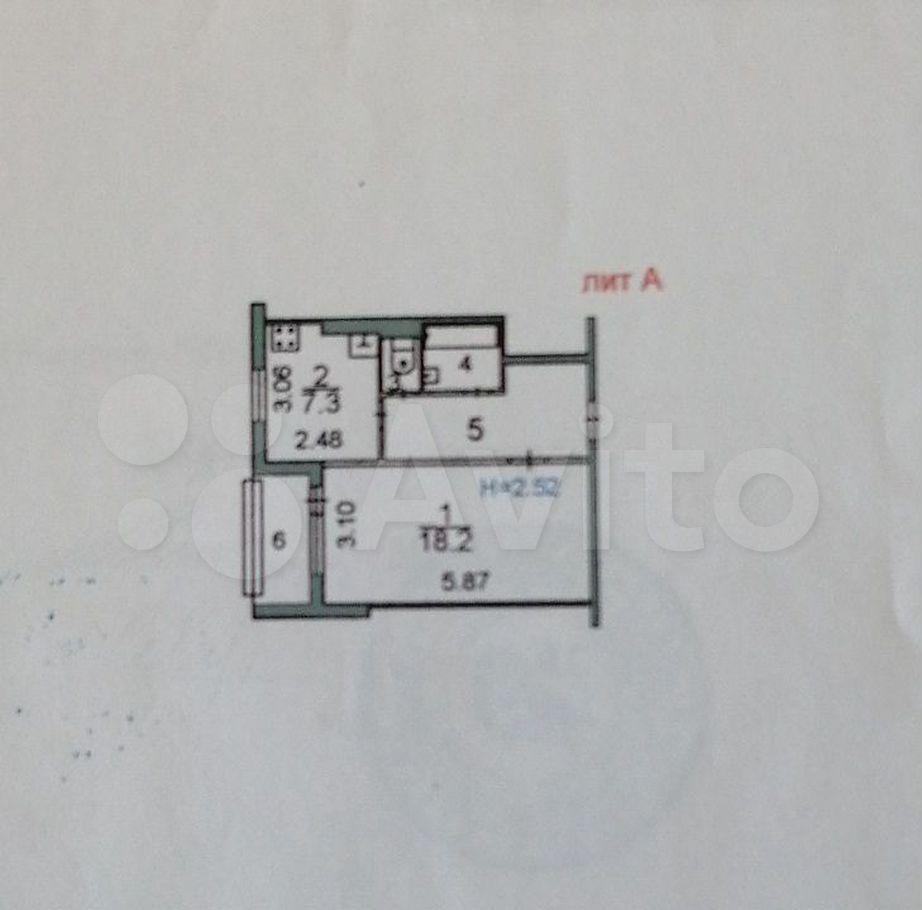 Продажа однокомнатной квартиры Сергиев Посад, Новоугличское шоссе 61, цена 3500000 рублей, 2021 год объявление №638475 на megabaz.ru