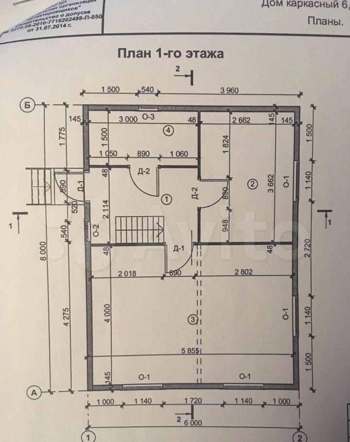 Продажа дома деревня Горки, Соловьиная улица, цена 1200000 рублей, 2021 год объявление №610450 на megabaz.ru