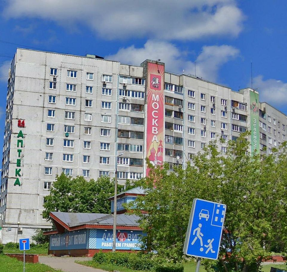 Аренда комнаты Зеленоград, цена 12000 рублей, 2021 год объявление №1375432 на megabaz.ru