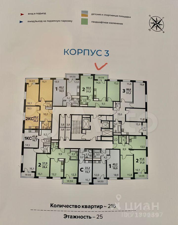 Продажа двухкомнатной квартиры Москва, метро Беговая, цена 16650000 рублей, 2021 год объявление №610665 на megabaz.ru