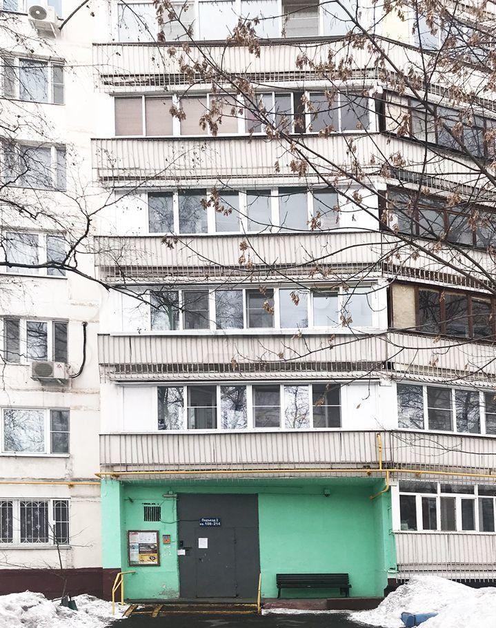 Продажа однокомнатной квартиры Москва, метро Беляево, улица Введенского 22к1, цена 8600000 рублей, 2021 год объявление №610684 на megabaz.ru