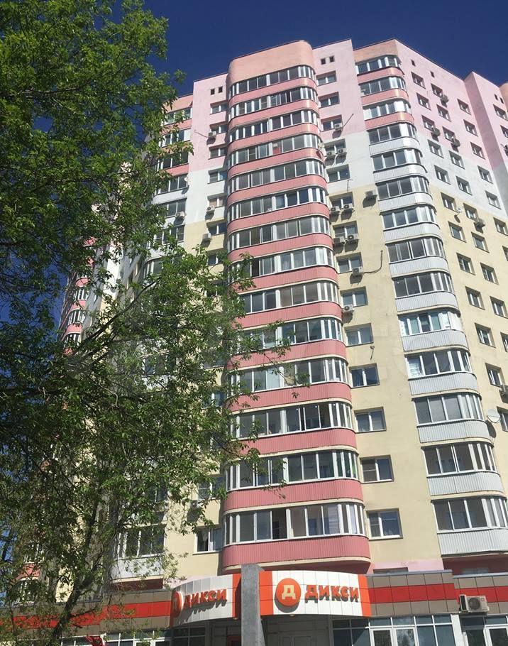 Продажа двухкомнатной квартиры поселок завода Мосрентген, метро Теплый Стан, цена 12990000 рублей, 2021 год объявление №611467 на megabaz.ru