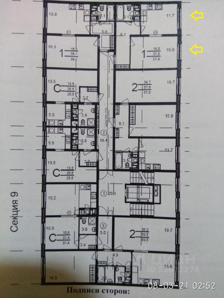 Продажа однокомнатной квартиры деревня Елино, метро Водный стадион, цена 4990000 рублей, 2021 год объявление №582571 на megabaz.ru