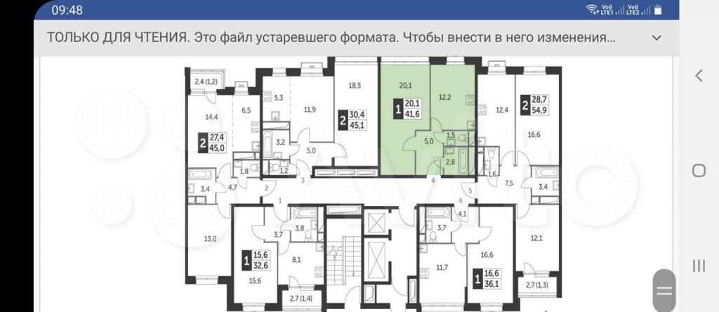 Продажа однокомнатной квартиры поселок Нагорное, метро Медведково, Новая Нагорная улица 1, цена 7000000 рублей, 2021 год объявление №617971 на megabaz.ru
