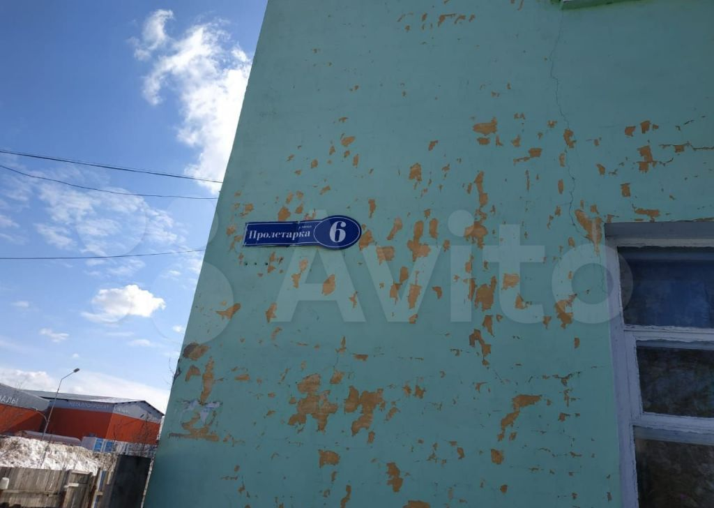Продажа комнаты Куровское, улица Пролетарка 6, цена 550000 рублей, 2021 год объявление №598073 на megabaz.ru