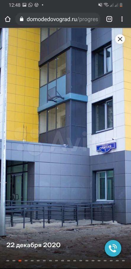 Продажа однокомнатной квартиры село Домодедово, бульвар Строителей 7, цена 4300000 рублей, 2021 год объявление №615058 на megabaz.ru