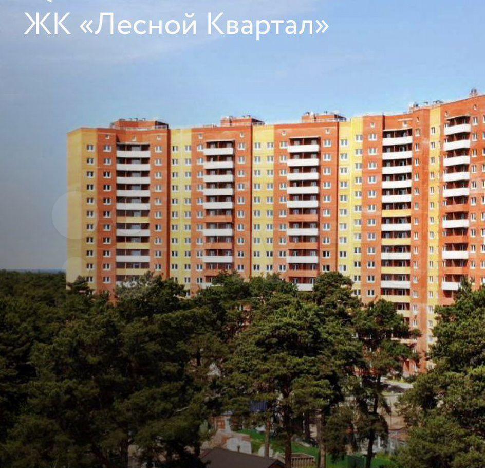 Продажа однокомнатной квартиры Дмитров, цена 2900000 рублей, 2021 год объявление №634379 на megabaz.ru