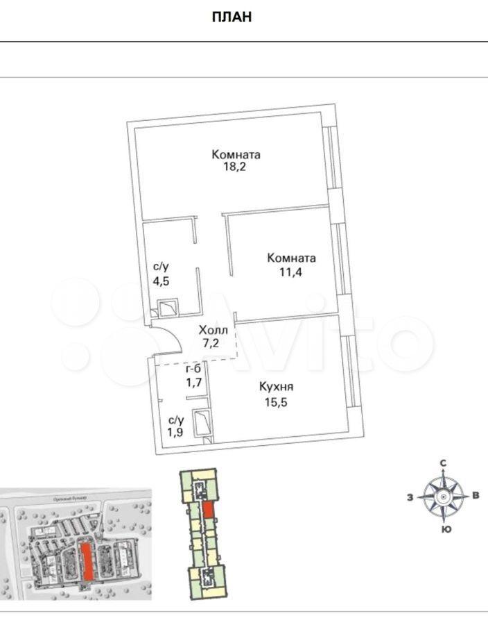 Продажа двухкомнатной квартиры Москва, метро Красногвардейская, цена 16000000 рублей, 2021 год объявление №617187 на megabaz.ru