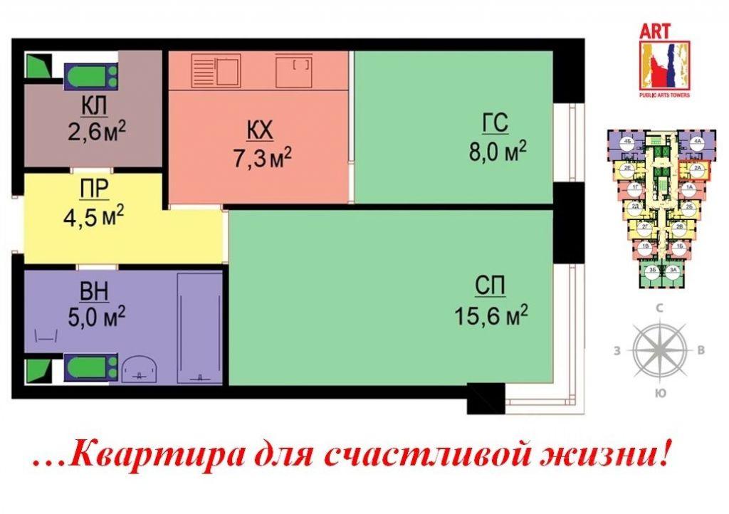 Продажа двухкомнатной квартиры Красногорск, метро Мякинино, Авангардная улица 6, цена 7850000 рублей, 2021 год объявление №617615 на megabaz.ru