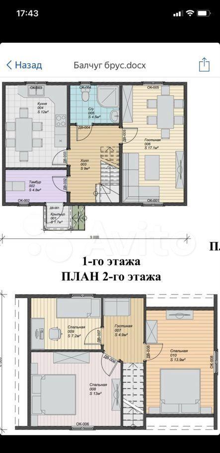 Продажа дома деревня Золотово, Чехловская улица, цена 4300000 рублей, 2021 год объявление №617378 на megabaz.ru