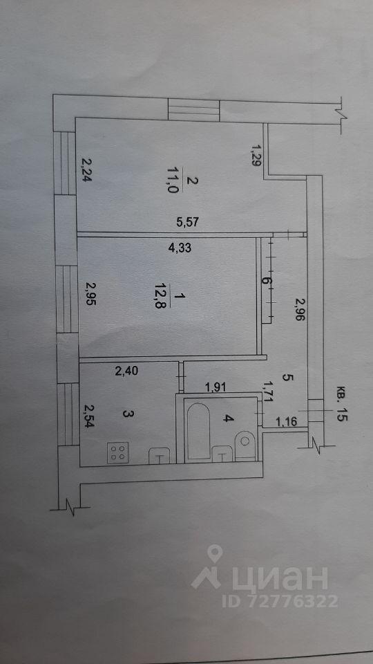 Продажа двухкомнатной квартиры Электросталь, метро Новокосино, улица Карла Маркса 53, цена 2300000 рублей, 2021 год объявление №617488 на megabaz.ru