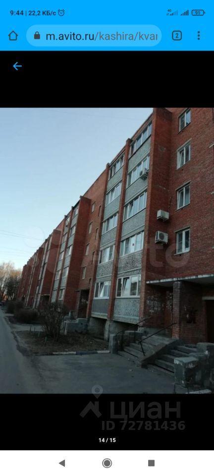 Продажа трёхкомнатной квартиры Кашира, метро Павелецкая, Садовая улица 35А, цена 4500000 рублей, 2021 год объявление №617544 на megabaz.ru