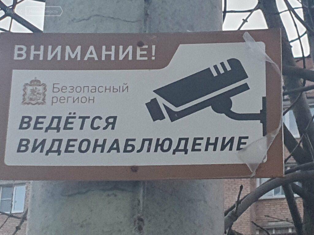 Продажа двухкомнатной квартиры поселок Биокомбината, метро Щелковская, цена 6750000 рублей, 2021 год объявление №636337 на megabaz.ru