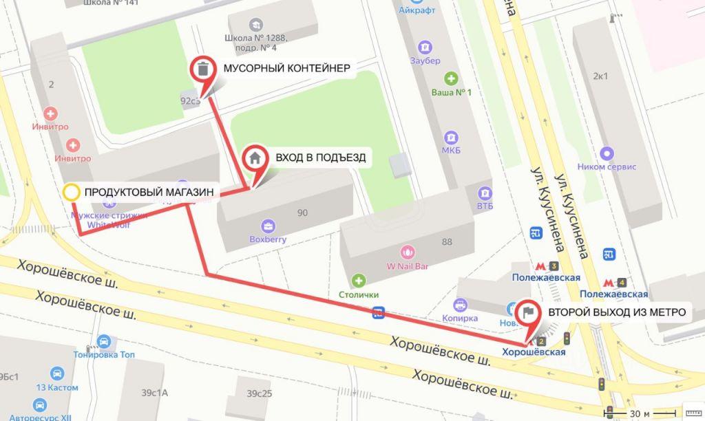 Аренда комнаты Москва, метро Полежаевская, Хорошёвское шоссе 90, цена 20000 рублей, 2021 год объявление №1346075 на megabaz.ru