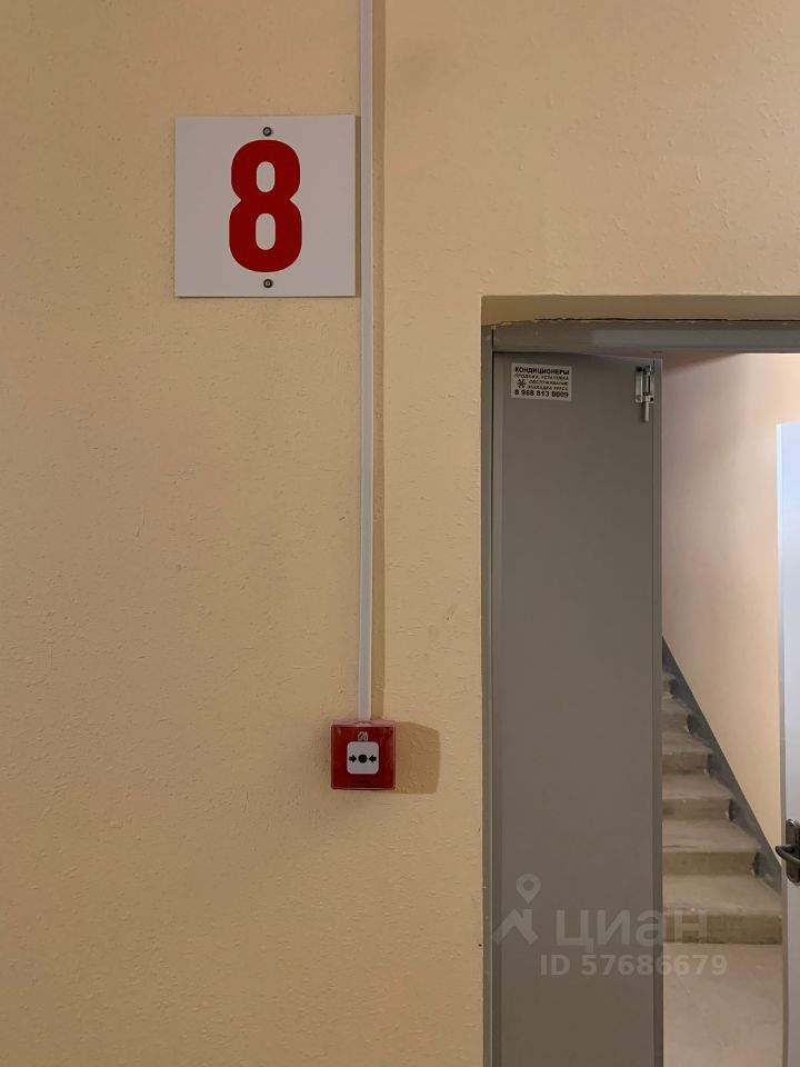 Продажа двухкомнатной квартиры поселок Мебельной фабрики, метро Медведково, Рассветная улица 5, цена 6550000 рублей, 2021 год объявление №615913 на megabaz.ru
