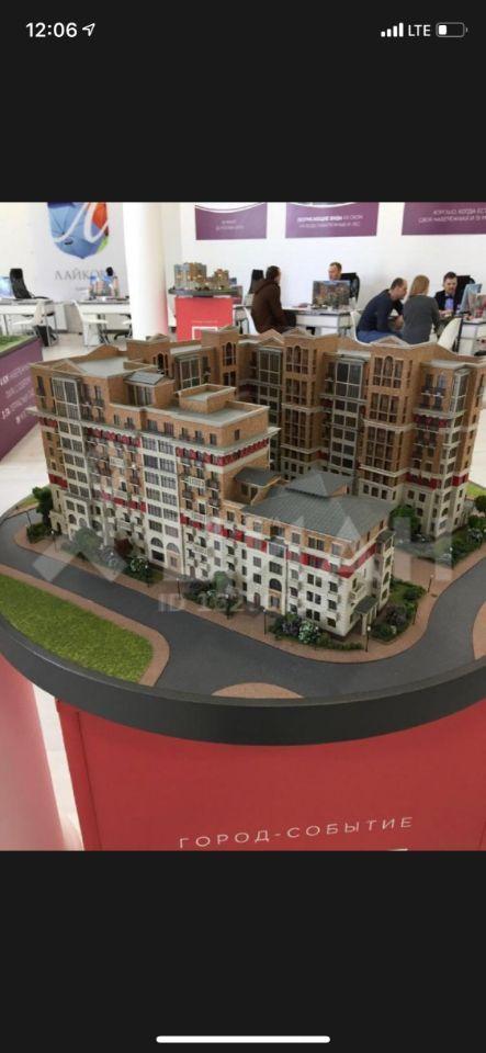 Продажа однокомнатной квартиры село Лайково, цена 3100000 рублей, 2020 год объявление №489402 на megabaz.ru