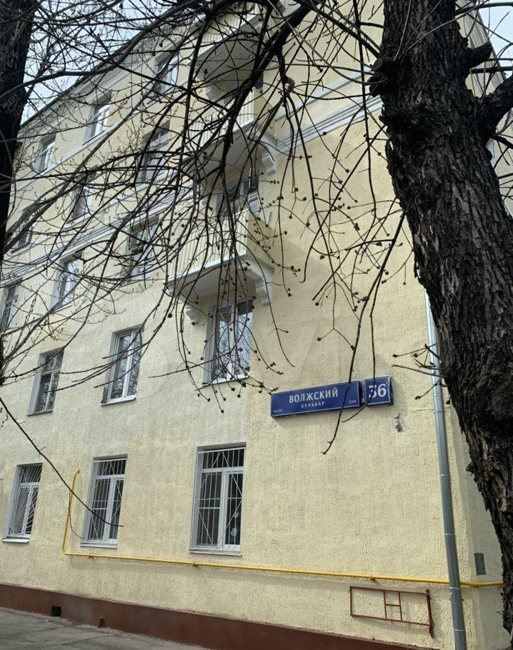 Продажа комнаты Москва, метро Кузьминки, Волжский бульвар 36, цена 3750000 рублей, 2021 год объявление №611324 на megabaz.ru