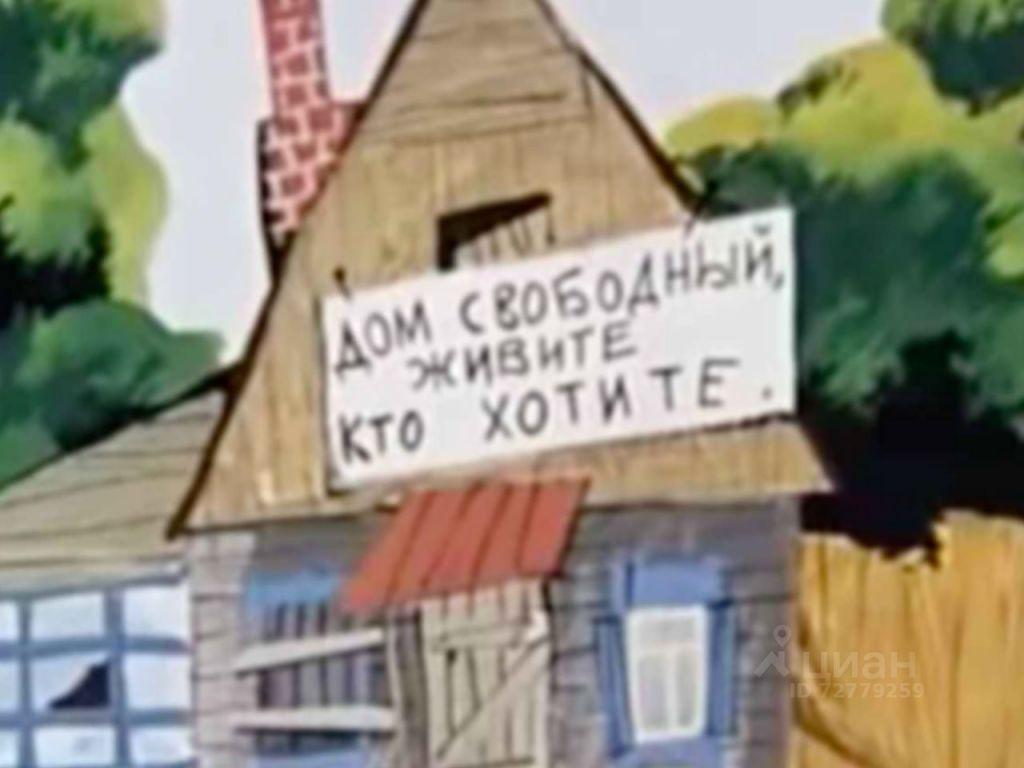 Продажа дома Москва, метро Курская, цена 1680000 рублей, 2021 год объявление №617719 на megabaz.ru