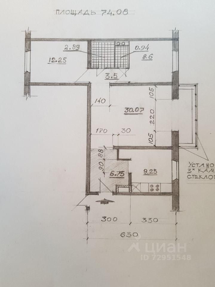 Продажа трёхкомнатной квартиры посёлок Власиха, Заозёрная улица 2, цена 8000000 рублей, 2021 год объявление №618541 на megabaz.ru