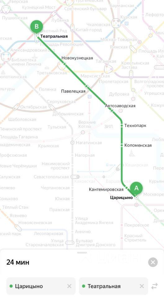 Продажа четырёхкомнатной квартиры Москва, метро Царицыно, Бирюлёвская улица 5к1, цена 11900000 рублей, 2021 год объявление №634387 на megabaz.ru