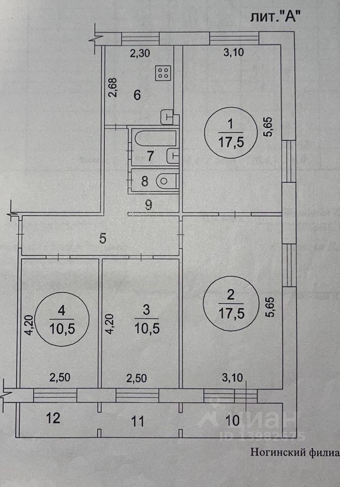 Продажа четырёхкомнатной квартиры Электросталь, улица Победы 14к1, цена 7000000 рублей, 2021 год объявление №618894 на megabaz.ru