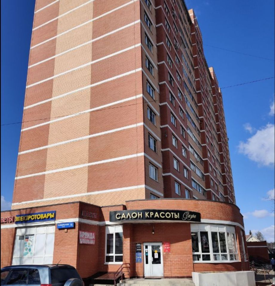 Продажа двухкомнатной квартиры дачный посёлок Поварово, Школьная улица 11, цена 6250000 рублей, 2021 год объявление №617716 на megabaz.ru