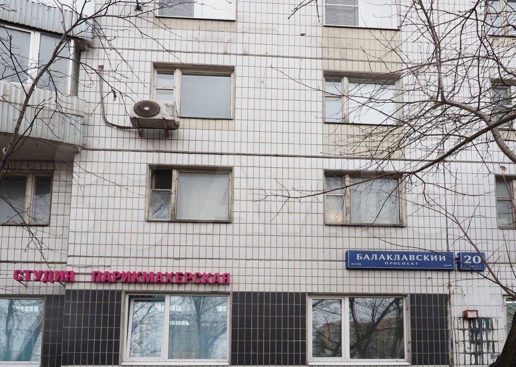 Продажа однокомнатной квартиры Москва, метро Чертановская, Балаклавский проспект 20к4, цена 9990000 рублей, 2021 год объявление №618906 на megabaz.ru