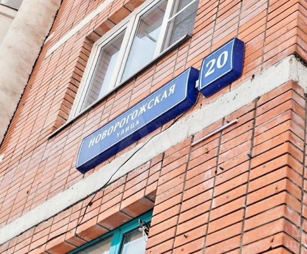 Продажа студии Москва, метро Римская, Новорогожская улица 22, цена 12600000 рублей, 2021 год объявление №653579 на megabaz.ru