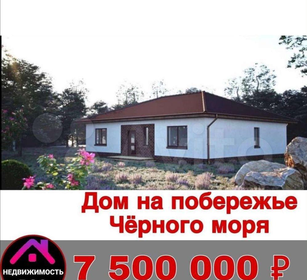 Продажа дома Москва, метро Новокузнецкая, цена 8000000 рублей, 2021 год объявление №620815 на megabaz.ru