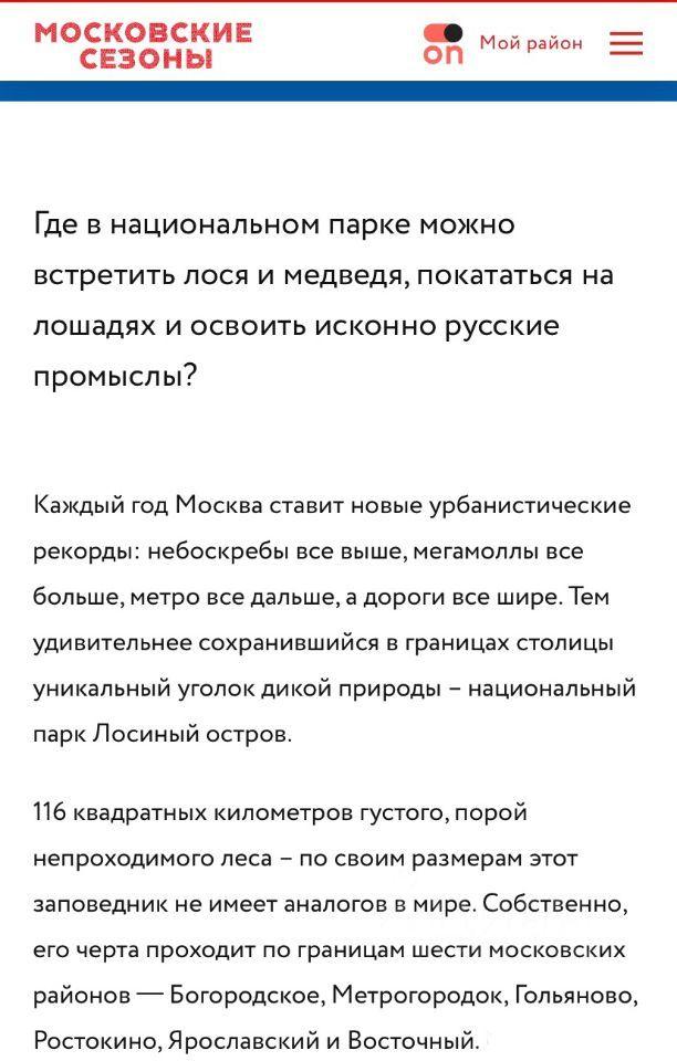 Продажа четырёхкомнатной квартиры Москва, метро Щелковская, Байкальская улица 18к1, цена 27000000 рублей, 2021 год объявление №639429 на megabaz.ru