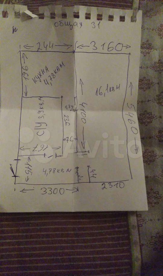 Продажа однокомнатной квартиры Черноголовка, Первая улица 14А, цена 2300000 рублей, 2021 год объявление №621036 на megabaz.ru
