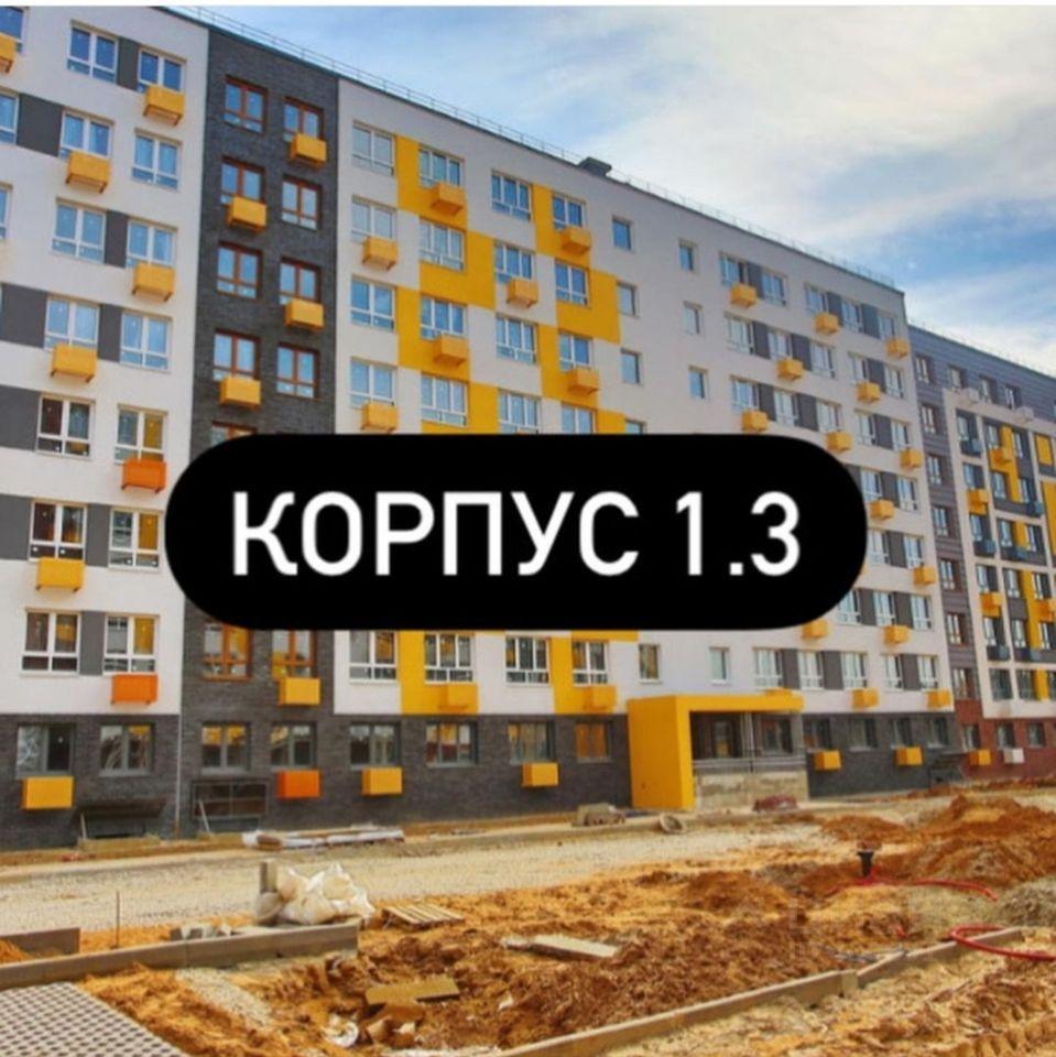 Продажа однокомнатной квартиры деревня Глухово, Романовская улица, цена 5100000 рублей, 2021 год объявление №617655 на megabaz.ru