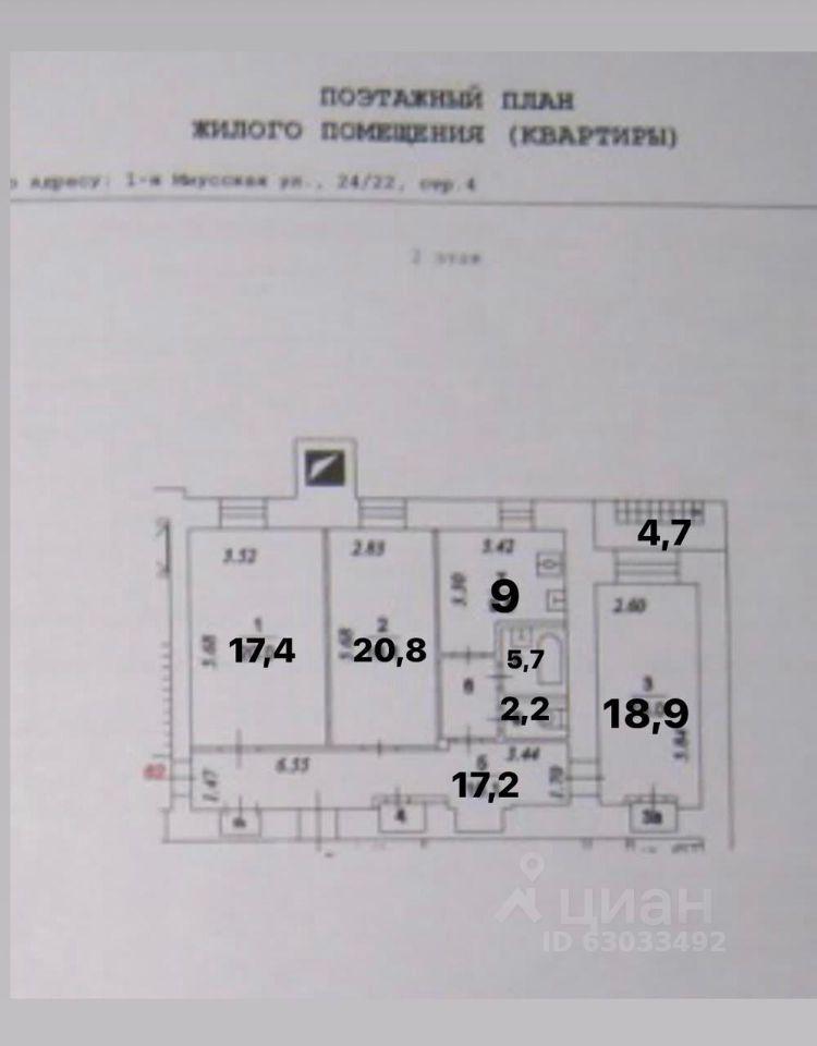 Продажа трёхкомнатной квартиры Москва, метро Менделеевская, 1-я Миусская улица 24/22с4, цена 36500000 рублей, 2021 год объявление №620266 на megabaz.ru