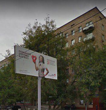 Продажа однокомнатной квартиры Москва, метро Дубровка, улица Симоновский Вал 18, цена 6000000 рублей, 2020 год объявление №504137 на megabaz.ru