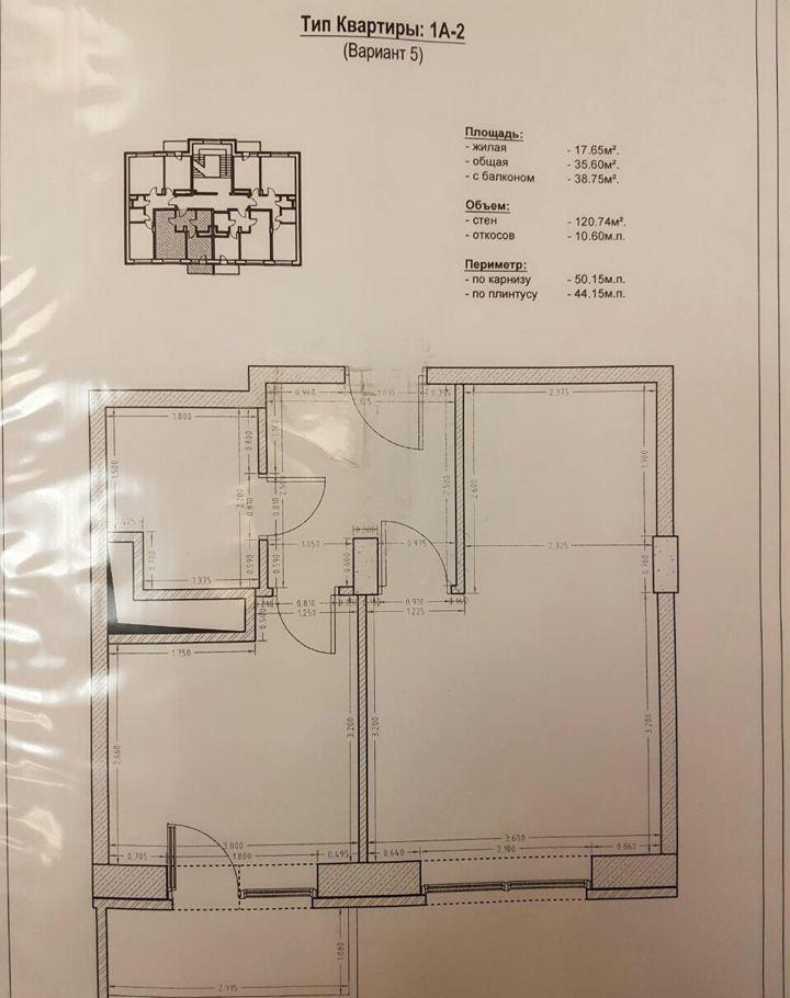 Продажа однокомнатной квартиры деревня Исаково, цена 4000000 рублей, 2021 год объявление №379476 на megabaz.ru