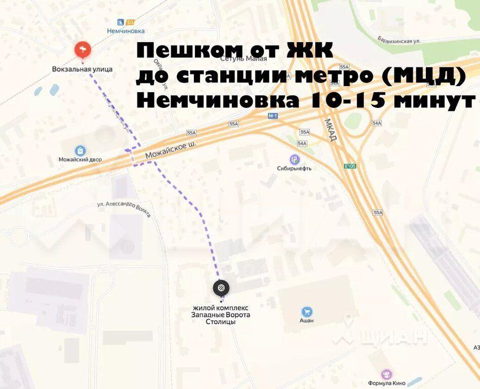 Продажа двухкомнатной квартиры рабочий поселок Новоивановское, Можайское шоссе 52, цена 9000000 рублей, 2021 год объявление №377522 на megabaz.ru