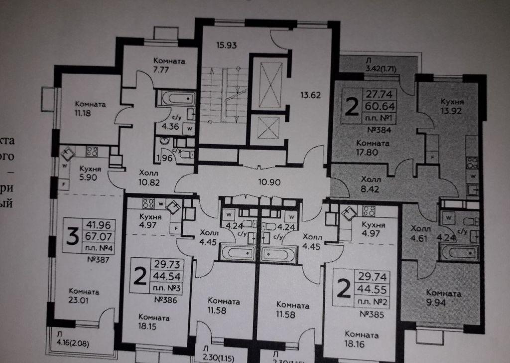 Продажа двухкомнатной квартиры село Воскресенское, цена 8500000 рублей, 2021 год объявление №529730 на megabaz.ru