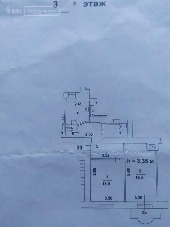 Продажа двухкомнатной квартиры Москва, метро Дубровка, Новоостаповская улица 4к2, цена 16900000 рублей, 2021 год объявление №649697 на megabaz.ru