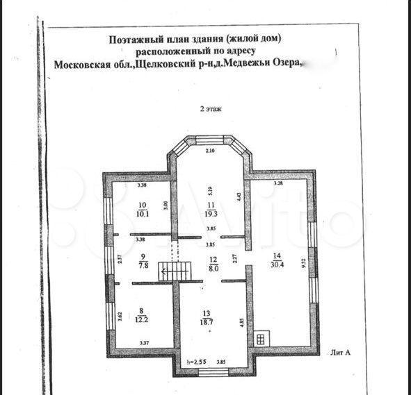 Продажа дома деревня Медвежьи Озёра, цена 14000000 рублей, 2021 год объявление №557267 на megabaz.ru