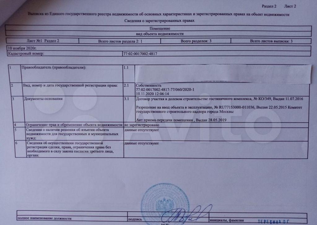 Продажа студии Москва, метро Петровско-Разумовская, цена 4105000 рублей, 2021 год объявление №623366 на megabaz.ru